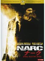 NARC ナークをDMMでレンタル