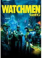 ウォッチメン スペシャル・コレクターズ・エディション
