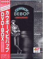 COWBOY BEBOP DVD-BOX (初回限定生産)