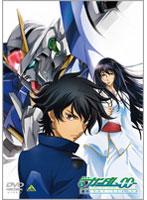 機動戦士ガンダム00 セカンドシーズン 1 [DVD]