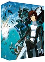 機動戦士ガンダムSEED DVD-BOX (初回限定生産)
