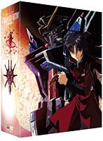 機動戦士ガンダムSEED DESTINY DVD-BOX (初回限定生産)