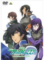 劇場版 機動戦士ガンダム00 DVD