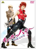 キューティーハニー THE LIVE 2