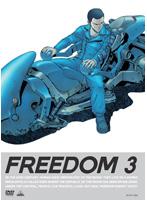 FREEDOM 3/13797-006