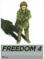 FREEDOM 4/13797-006