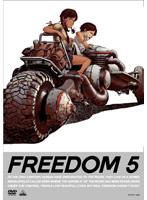 FREEDOM 5/13797-006