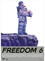 FREEDOM 6/13797-006