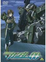 機動戦士ガンダム00 2