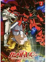 機動戦士ガンダムUC 2 DVDレンタル