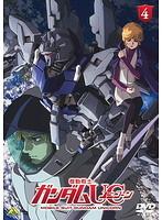 機動戦士ガンダムUC 4 DVDレンタル
