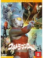 ウルトラマンA(エース) リマスター版 Vol.2