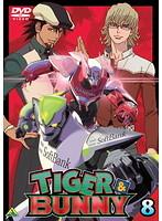 タイガー&バニー