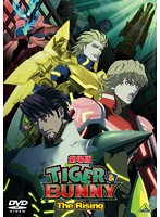 劇場版 TIGER & BUNNY-The Rising-