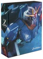 機動戦士Zガンダム メモリアルボックス版 Part.2<最終巻>(ブルーレイディスク 期間限定)