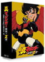 真マジンガー 衝撃!Z編 Blu-ray BOX 3 (ブルーレイディスク 期間限定)