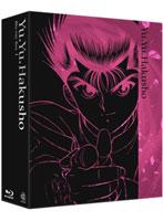 幽☆遊☆白書 Blu-ray BOX 1 (ブルーレイディスク)