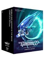劇場版 機動戦士ガンダム00 COMPLETE EDITION ブルーレイディスク
