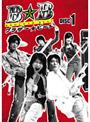 ブラザー☆ビート DISC1
