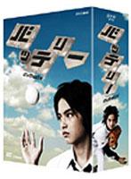 バッテリー DVD-BOX (5枚組)