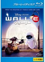 WALL・E ウォーリー (ブルーレイディスク)
