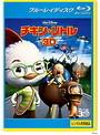 チキン・リトル <3D> (ブルーレイディスク)(Blu-ray 3D再生専用)