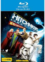 銀河ヒッチハイク・ガイド (ブルーレイディスク)