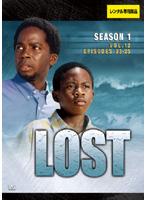 LOST シーズン1 VOL.12