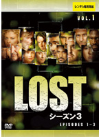 LOST シーズン3 VOL.01/13797-006