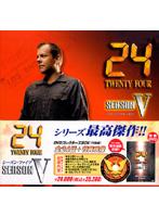 24 トゥエンティ・フォー シーズン 5 DVDコレクターズ・ボックス   映画DVDの通販