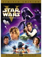 スター・ウォーズ エピソード5 帝国の逆襲 2枚組リミテッド・エディション (期間限定)