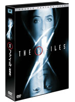 X-ファイル <劇場版> DVDダブルパック (初回生産限定)