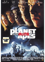PLANET OF THE APES 猿の惑星をDMMでレンタル