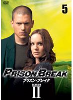 プリズン・ブレイク SEASON2 Vol.05/13797-006