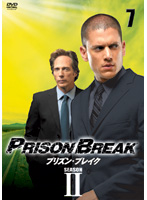 プリズン・ブレイク SEASON2 Vol.07/13797-006