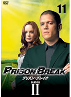 プリズン・ブレイク SEASON2 Vol.11/13797-006