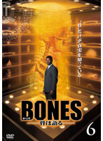 BONES -骨は語る- Vol.06