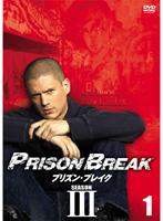 プリズン・ブレイク SEASON3 Vol.01/13797-006