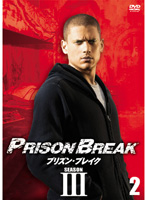 プリズン・ブレイク SEASON3 Vol.02/13797-006