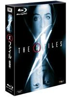 X-ファイル <劇場版> ブルーレイディスクBOX <初回生産限定> (ブルーレイディスク)