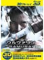 ウルヴァリン:SAMURAI <3D> (ブルーレイディスク)(Blu-ray 3D再生専用)