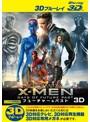 X-MEN:フューチャー&パスト <3D> (ブルーレイディスク)(Blu-ray 3D再生専用)