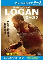 LOGAN/ローガン (ブルーレイディスク)