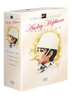 オードリー・ヘップバーン コレクション (初回限定生産)