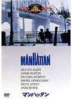 マンハッタン (初回限定生産)
