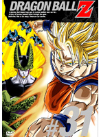 DRAGON BALL Z 第31巻