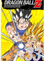 DRAGON BALL Z 第33巻