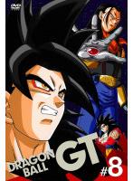 DRAGON BALL GT #8