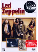 ロック レジェンド Led Zeppelin