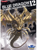 BLUE DRAGON-天界の七竜- 12